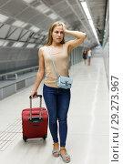 Купить «Concerned woman on subway platform», фото № 29273967, снято 19 сентября 2018 г. (c) Яков Филимонов / Фотобанк Лори