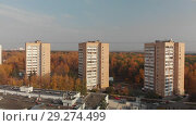 Купить «Moscow, Russia - October 20. 2018. High-rise buildings near the forest in Zelenograd.», видеоролик № 29274499, снято 2 июня 2020 г. (c) Володина Ольга / Фотобанк Лори