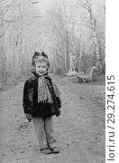 Купить «Старинный портрет девочки в парке. Три с половиной года. Весна. 1958», фото № 29274615, снято 22 октября 2018 г. (c) Валерия Попова / Фотобанк Лори