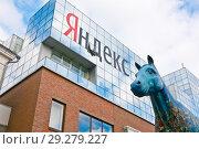 "Купить «Офис компании ""Яндекс"". Москва», фото № 29279227, снято 20 октября 2018 г. (c) E. O. / Фотобанк Лори"