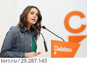 Купить «Ines Arrimadas, Ciudadanos (Citizens) leader, during the press conference of the meeting of the party's Executive Committee at the party headquarters,...», фото № 29287143, снято 18 июня 2018 г. (c) age Fotostock / Фотобанк Лори