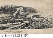 Купить «Порт Артур. Вид с Перепелочной горы. 1904», фото № 29289191, снято 20 февраля 2019 г. (c) Retro / Фотобанк Лори