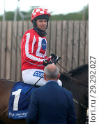 Купить «Former Love Island finalist and reality TV star Chris Hughes finished fifth (5) on his debut as a jockey in a charity race at York Racecourse. Hughes,...», фото № 29292027, снято 16 июня 2018 г. (c) age Fotostock / Фотобанк Лори