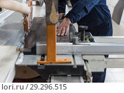 Купить «Furniture production concept», фото № 29296515, снято 27 июля 2018 г. (c) Jan Jack Russo Media / Фотобанк Лори