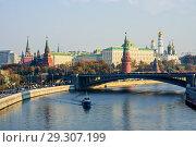 Купить «Город Москва. Городской пейзаж с видом на Большой Каменный мост и Московский Кремль освещённые восходящем солнцем», эксклюзивное фото № 29307199, снято 19 октября 2018 г. (c) Игорь Низов / Фотобанк Лори