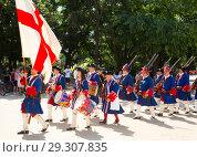 Купить «Costumed procession on National Day of Catalonia», фото № 29307835, снято 11 сентября 2018 г. (c) Яков Филимонов / Фотобанк Лори