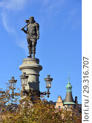 Купить «Thor with his hammer Mjolnir, sculpture militant Nordic god of Yurgordsbrun bridge (1897). Stockholm, Sweden», фото № 29316707, снято 25 сентября 2018 г. (c) Валерия Попова / Фотобанк Лори