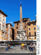 Купить «A view of the Piazza Rotunda with a fountain and obelisk of Ramses II and numerous tourists, Rome, Italy», фото № 29317387, снято 12 сентября 2017 г. (c) Наталья Волкова / Фотобанк Лори