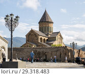 Купить «Svetitskhoveli Cathedral in Mtskheta», фото № 29318483, снято 23 сентября 2018 г. (c) Юлия Бабкина / Фотобанк Лори