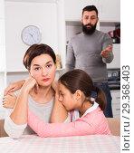 Купить «Father lecturing wife and daughter», фото № 29368403, снято 27 марта 2019 г. (c) Яков Филимонов / Фотобанк Лори
