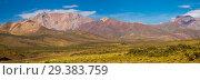 Купить «Andes near Las Lenas», фото № 29383759, снято 8 апреля 2020 г. (c) Яков Филимонов / Фотобанк Лори