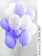 Купить «Colourful balloons, pink, white, streamers. Helium Ballon floating in birthday party. Concept balloon of love and valentine», фото № 29384987, снято 29 апреля 2018 г. (c) Сергей Тимофеев / Фотобанк Лори