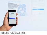 Купить «Adygea, Russia - January 5, 2018: login page, registration popular in China the service of instant messaging QQ Mail on the screen of the Xiaomi smart phone and on the computer monitor», фото № 29392463, снято 5 января 2018 г. (c) Андрей С / Фотобанк Лори