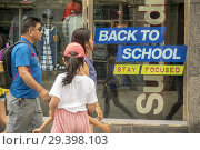 Купить «A clothing store in New York advertises its back-to-school sale on Sunday, August 2, 2018. The National Retail Federation has predicted that back to school...», фото № 29398103, снято 2 августа 2018 г. (c) age Fotostock / Фотобанк Лори