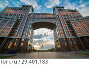Купить «ASTANA, KAZAKHSTAN - AUGUST 24, 2015: Complex of buildings on the National Corporation KazMunaiGas Round Square. In the arch can be seen building of Khan-Shatyr», фото № 29401183, снято 24 августа 2015 г. (c) Владимир Пойлов / Фотобанк Лори