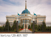 Купить «Residence of the President of the Republic of Kazakhstan Ak Orda in Astana, Kazakhstan», фото № 29401187, снято 20 ноября 2018 г. (c) Владимир Пойлов / Фотобанк Лори
