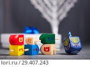 Купить «The Religious symbols of Jewish holiday Hanukkah», фото № 29407243, снято 10 ноября 2018 г. (c) Константин Сенявский / Фотобанк Лори