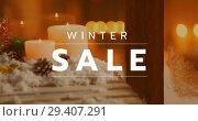 Купить «Digitally generated video of winter sale 4k», видеоролик № 29407291, снято 15 декабря 2018 г. (c) Wavebreak Media / Фотобанк Лори