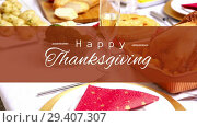 Digitally generated video of happy thanksgiving 4k. Стоковое видео, агентство Wavebreak Media / Фотобанк Лори