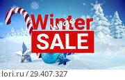 Купить «Digitally generated video of winter sale 4k», видеоролик № 29407327, снято 15 декабря 2018 г. (c) Wavebreak Media / Фотобанк Лори