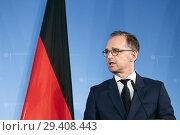 Купить «Berlin, Germany - Federal Foreign Minister Heiko Maas.», фото № 29408443, снято 23 июля 2018 г. (c) Caro Photoagency / Фотобанк Лори