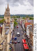 Купить «High street as seen from the top of Carfax Tower. Oxford University. England», фото № 29410775, снято 15 мая 2009 г. (c) Serg Zastavkin / Фотобанк Лори