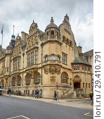 Купить «The Oxford museum. Town Hall. Oxford University. England», фото № 29410791, снято 15 мая 2009 г. (c) Serg Zastavkin / Фотобанк Лори