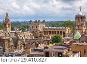 Купить «Christ Church as seen from the top of Carfax Tower. Oxford University. England», фото № 29410827, снято 15 мая 2009 г. (c) Serg Zastavkin / Фотобанк Лори
