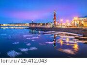 Купить «Вид на Стрелку Rostral columns on the Strelka of Vasilyevsky Island», фото № 29412043, снято 12 января 2018 г. (c) Baturina Yuliya / Фотобанк Лори