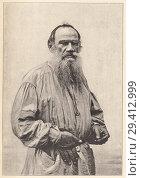 Купить «Толстой Лев Николаевич», иллюстрация № 29412999 (c) Макаров Алексей / Фотобанк Лори