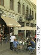 Купить «Georgia, Tbilisi, Shota Rustaveli Avenue, cafe, people,.», фото № 29418791, снято 1 октября 2018 г. (c) age Fotostock / Фотобанк Лори