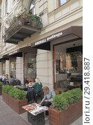 Купить «Georgia, Tbilisi, Shota Rustaveli Avenue, cafe, people,.», фото № 29418887, снято 1 октября 2018 г. (c) age Fotostock / Фотобанк Лори