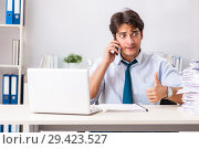 Купить «Overloaded busy employee with too much work and paperwork», фото № 29423527, снято 3 июля 2018 г. (c) Elnur / Фотобанк Лори