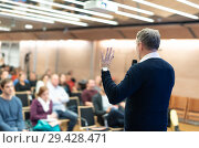 Купить «Sturtup expert giving talk at business event workshop.», фото № 29428471, снято 9 декабря 2018 г. (c) Matej Kastelic / Фотобанк Лори