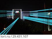 Купить «Ночной вид на здание главного азербайджанского телеканала AZTV. Баку. Азербайджан», фото № 29431107, снято 23 сентября 2018 г. (c) Евгений Ткачёв / Фотобанк Лори
