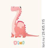 Cute Pink Cartoon Baby Dino. Bright Colorful dinosaur. Childrens illustration. Isolated. Vector. Стоковая иллюстрация, иллюстратор Olga Petrakova / Фотобанк Лори