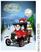 Купить «Vector Christmas card with cartoon retro Christmas truck», иллюстрация № 29435131 (c) Александр Володин / Фотобанк Лори