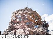 Купить «Stone with memorial signs on the slope», фото № 29435379, снято 5 июля 2015 г. (c) katalinks / Фотобанк Лори