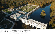 Купить «Aerial view of Chateau de Chenonceau in Loire valley, France», видеоролик № 29437227, снято 25 октября 2018 г. (c) Яков Филимонов / Фотобанк Лори