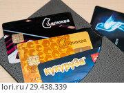 Купить «Банковские карты Клюква», фото № 29438339, снято 2 мая 2008 г. (c) Игорь Р / Фотобанк Лори