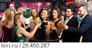 Купить «Females and males celebrating corporate», фото № 29450287, снято 20 апреля 2017 г. (c) Яков Филимонов / Фотобанк Лори