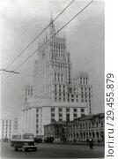 Москва, здание МИД. 1956. Стоковое фото, фотограф Retro / Фотобанк Лори