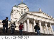 Купить «Helsinki lutheran cathedral in Helsinki Finland.», фото № 29469087, снято 21 октября 2018 г. (c) age Fotostock / Фотобанк Лори