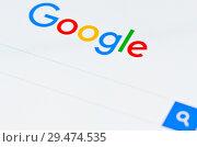Купить «Поисковая система Google. Фрагмент страницы на экране телефона», фото № 29474535, снято 24 ноября 2018 г. (c) Екатерина Овсянникова / Фотобанк Лори