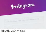 Купить «Авторизация в Instagram. Логотип Instagram на экране телефона», фото № 29474563, снято 24 ноября 2018 г. (c) Екатерина Овсянникова / Фотобанк Лори