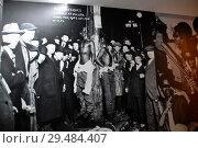 Купить «Vernissage Ian Cheng at JSC (Julia Stoschek Collection) in Berlin Featuring: Atmosphere Where: Berlin, Germany When: 26 Apr 2018 Credit: AEDT/WENN.com», фото № 29484407, снято 26 апреля 2018 г. (c) age Fotostock / Фотобанк Лори