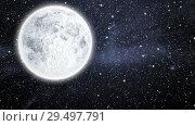 Купить «Winter scenery with full moon and falling snow», видеоролик № 29497791, снято 27 июня 2019 г. (c) Wavebreak Media / Фотобанк Лори