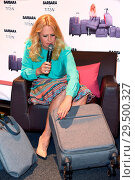 Купить «Barbara Schoeneberger promotes her designed TITAN luggage collection at Karstadt store. Featuring: Barbara Schoeneberger Where: Leipzig, , Germany When: 19 Apr 2018 Credit: WENN.com», фото № 29500327, снято 19 апреля 2018 г. (c) age Fotostock / Фотобанк Лори
