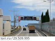 Купить «Sochi, Russia - June 2 2018. speed control is being conducted - information board on the A-147 highway», фото № 29509995, снято 2 июня 2018 г. (c) Володина Ольга / Фотобанк Лори