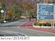 Купить «Выделенная трехкилометровая беговая дорожка со специальным высокотехнологичным покрытием вдоль Лужнецкой набережной. Район Хамовники. Москва», эксклюзивное фото № 29510811, снято 6 ноября 2018 г. (c) lana1501 / Фотобанк Лори